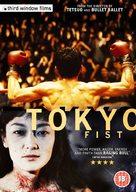 Tokyo Fist - British DVD cover (xs thumbnail)