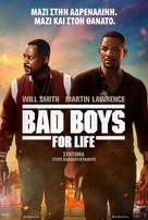 Bad Boys for Life - Greek Movie Poster (xs thumbnail)