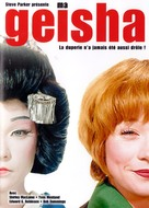 My Geisha - French DVD cover (xs thumbnail)