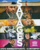 Savages - Cypriot Movie Poster (xs thumbnail)