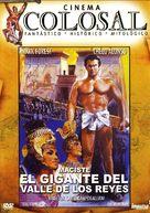 Maciste nella valle dei re - Spanish Movie Cover (xs thumbnail)