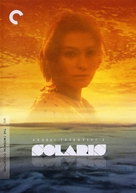 Solyaris - DVD movie cover (xs thumbnail)