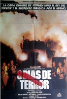 Maximum Overdrive - Chilean Movie Poster (xs thumbnail)
