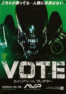 AVP: Alien Vs. Predator - Japanese Movie Poster (xs thumbnail)