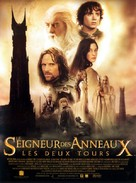 The Lord of the Rings: The Two Towers - French Movie Poster (xs thumbnail)