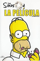 The Simpsons Movie - Spanish Movie Cover (xs thumbnail)