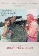 The Bridges Of Madison County - South Korean Re-release movie poster (xs thumbnail)