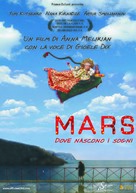 Mars - Italian Movie Poster (xs thumbnail)
