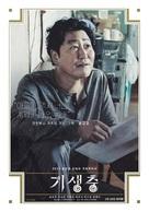 Parasite - South Korean Movie Poster (xs thumbnail)