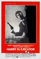 The Enforcer - Spanish Movie Poster (xs thumbnail)