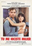 Beau-père - Spanish Movie Poster (xs thumbnail)