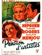 Stage Door - French Movie Poster (xs thumbnail)