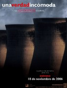 An Inconvenient Truth - Spanish Movie Poster (xs thumbnail)