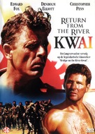 Return from the River Kwai - Dutch poster (xs thumbnail)
