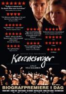 Kærestesorger - Danish Movie Poster (xs thumbnail)