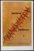 Flesh for Frankenstein - Theatrical movie poster (xs thumbnail)