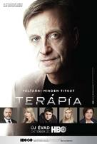 """Terápia"" - Hungarian Movie Poster (xs thumbnail)"