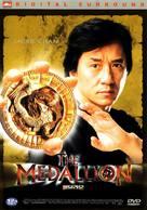 The Medallion - South Korean DVD cover (xs thumbnail)