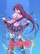 """Bakemonogatari"" - Japanese Movie Poster (xs thumbnail)"