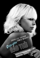 Atomic Blonde - Vietnamese Movie Poster (xs thumbnail)