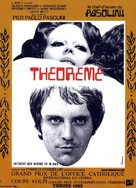 Teorema - French Movie Poster (xs thumbnail)