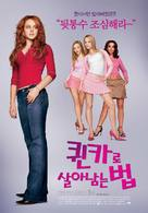 Mean Girls - South Korean Movie Poster (xs thumbnail)