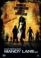 All the Boys Love Mandy Lane - Hungarian DVD movie cover (xs thumbnail)
