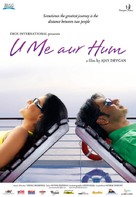 U, Me Aur Hum - Indian Movie Poster (xs thumbnail)