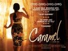 Sukkar banat - British Movie Poster (xs thumbnail)