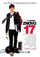 17 Again - Slovak Movie Poster (xs thumbnail)