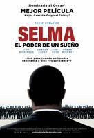 Selma - Bolivian Movie Poster (xs thumbnail)