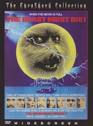 The Beast Must Die - DVD cover (xs thumbnail)