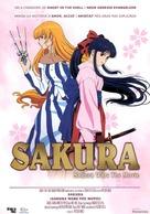 Sakura taisen - Spanish poster (xs thumbnail)