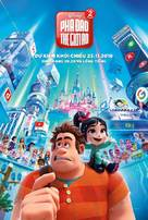 Ralph Breaks the Internet - Vietnamese Movie Poster (xs thumbnail)