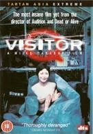 Bizita Q - British Movie Cover (xs thumbnail)