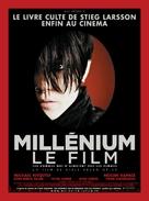 Män som hatar kvinnor - French Movie Poster (xs thumbnail)