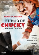 Seed Of Chucky - Argentinian Movie Cover (xs thumbnail)