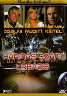 Saturn 3 - Hungarian Movie Cover (xs thumbnail)