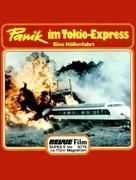 Shinkansen daibakuha - German Movie Cover (xs thumbnail)