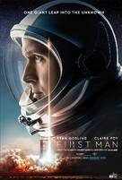 First Man - Indonesian Movie Poster (xs thumbnail)