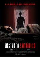 Inside - Chilean Movie Poster (xs thumbnail)
