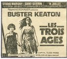 Three Ages - French Movie Poster (xs thumbnail)