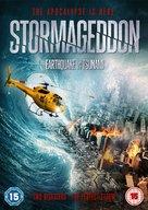 Disaster Wars: Earthquake vs. Tsunami - British DVD cover (xs thumbnail)