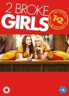 """""""2 Broke Girls"""" - British Movie Cover (xs thumbnail)"""