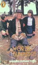 """Worzel Gummidge"" - British Movie Cover (xs thumbnail)"