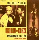 Obchod na korze - Turkish Movie Poster (xs thumbnail)