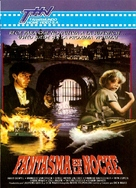 Amsterdamned - Argentinian DVD movie cover (xs thumbnail)