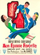 My Favorite Wife - French Movie Poster (xs thumbnail)