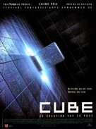 Cube - French Movie Poster (xs thumbnail)