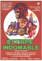 King of the Gypsies - Spanish Movie Poster (xs thumbnail)